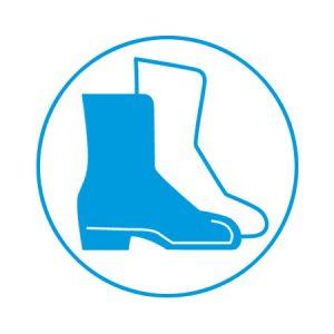 s-footwear